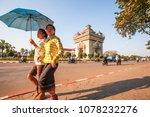 vientiane  laos   january 12 ... | Shutterstock . vector #1078232276