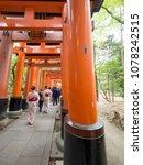 kyoto japan april 14 visitors... | Shutterstock . vector #1078242515