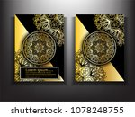 gold mandala luxury cover... | Shutterstock .eps vector #1078248755