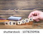 new york  a city in unites... | Shutterstock . vector #1078250906