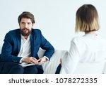 job interview  resume  woman  ... | Shutterstock . vector #1078272335