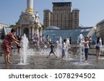 kiev  ukraine   august 3  2017  ... | Shutterstock . vector #1078294502