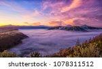 mount bromo volcano  gunung... | Shutterstock . vector #1078311512