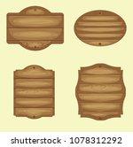 cartoon brown wooden plates.... | Shutterstock .eps vector #1078312292
