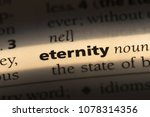 eternity word in a dictionary.... | Shutterstock . vector #1078314356