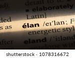 lan word in a dictionary.  lan ... | Shutterstock . vector #1078316672