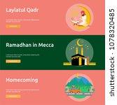 eid and ramadan banner design   Shutterstock .eps vector #1078320485