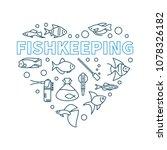 fishkeeping vector minimal... | Shutterstock .eps vector #1078326182