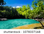 view on emerald pool in krabi... | Shutterstock . vector #1078337168