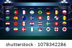 football cup  all groups | Shutterstock .eps vector #1078342286