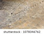 Small photo of Detail of the ancient Curium amphitheatre in Kourion, Cyprus