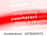 Small photo of counteract word in a dictionary. counteract concept