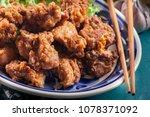 crispy chicken karaage with... | Shutterstock . vector #1078371092