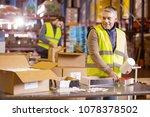 manual job. nice hard working... | Shutterstock . vector #1078378502
