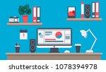 set of flat vector design... | Shutterstock .eps vector #1078394978