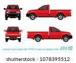 vector eps10   single cab... | Shutterstock .eps vector #1078395512