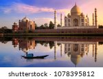 taj mahal agra at sunset with... | Shutterstock . vector #1078395812