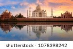 taj mahal agra with view of... | Shutterstock . vector #1078398242