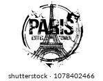 eiffel tower. paris  france... | Shutterstock .eps vector #1078402466