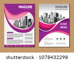 business city abstract vector... | Shutterstock .eps vector #1078432298