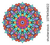 very beautiful flower mandala.... | Shutterstock .eps vector #1078436822