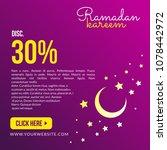 ramadan kareem web banner ad... | Shutterstock .eps vector #1078442972