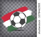 football ball icon on hungarian ... | Shutterstock .eps vector #1078462505