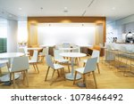 Stock photo dining center in office building 1078466492