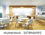 dining center in office building | Shutterstock . vector #1078466492