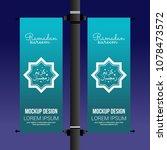ramadan kareem night blue lamp... | Shutterstock .eps vector #1078473572