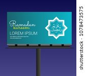 ramadan kareem night billboard... | Shutterstock .eps vector #1078473575