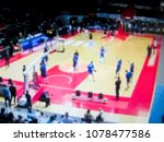 blurred background. basketball...   Shutterstock . vector #1078477586