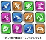 space button set | Shutterstock .eps vector #107847995