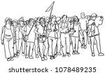 vector art drawing of tour... | Shutterstock .eps vector #1078489235