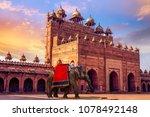 agra  india   april 09  2018 ... | Shutterstock . vector #1078492148