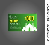 ramadan kareem gift voucher... | Shutterstock .eps vector #1078500995
