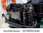 the engine is dismantled | Shutterstock . vector #1078502336