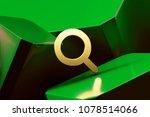 golden search minus icon around ... | Shutterstock . vector #1078514066