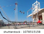 flying trapeze artists of... | Shutterstock . vector #1078515158