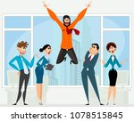 vector illustration of happy... | Shutterstock .eps vector #1078515845