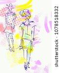 fashion background  catwalk | Shutterstock .eps vector #1078518332