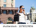young beautiful business woman... | Shutterstock . vector #1078519856