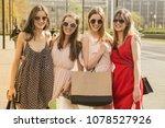 smiling girls doing shopping    Shutterstock . vector #1078527926