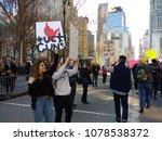 new york city  new york   usa   ... | Shutterstock . vector #1078538372