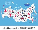 russia cartoon travel vector... | Shutterstock .eps vector #1078557812