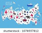 russia cartoon travel vector... | Shutterstock .eps vector #1078557812