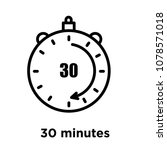 30 minutes icon isolated on... | Shutterstock .eps vector #1078571018
