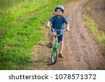 portrait of little boy with his ... | Shutterstock . vector #1078571372