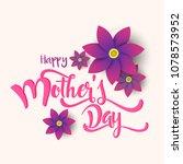 happy mothers day. vector... | Shutterstock .eps vector #1078573952