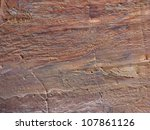 Sandstone Gorge Abstract...
